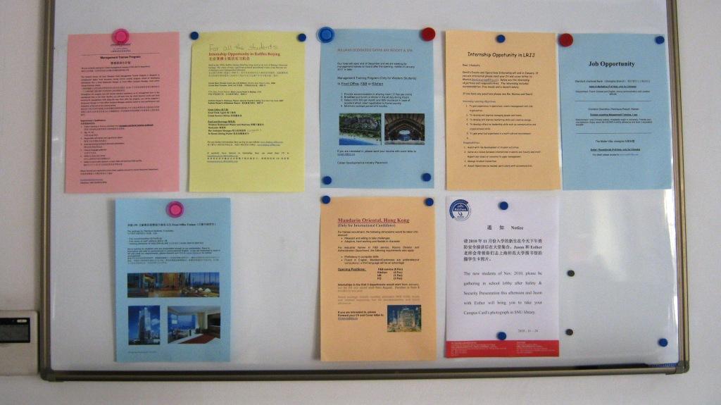 текущие вакансии Центра трудоустройства в школе Les Roches Jin Jiang