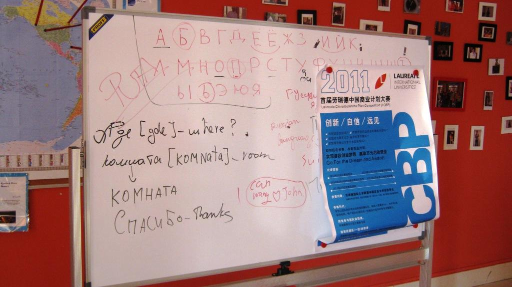 языковой клуб в школе Les Roches Jin Jiang