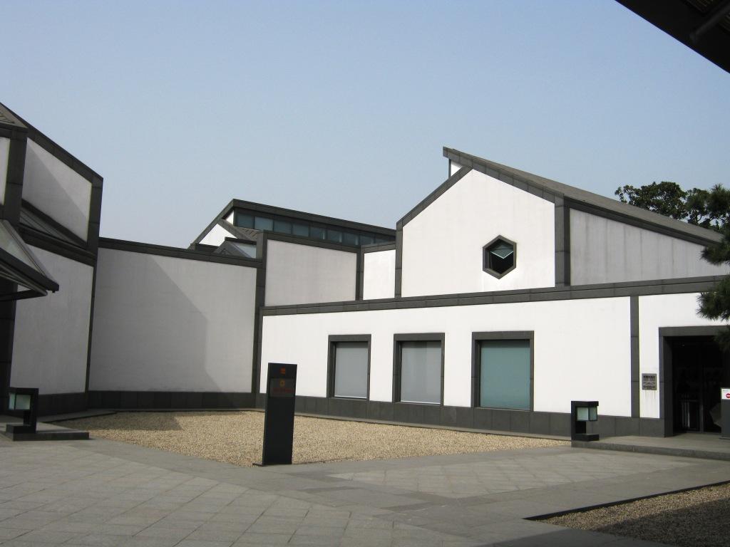 Городской музей Сучжоу