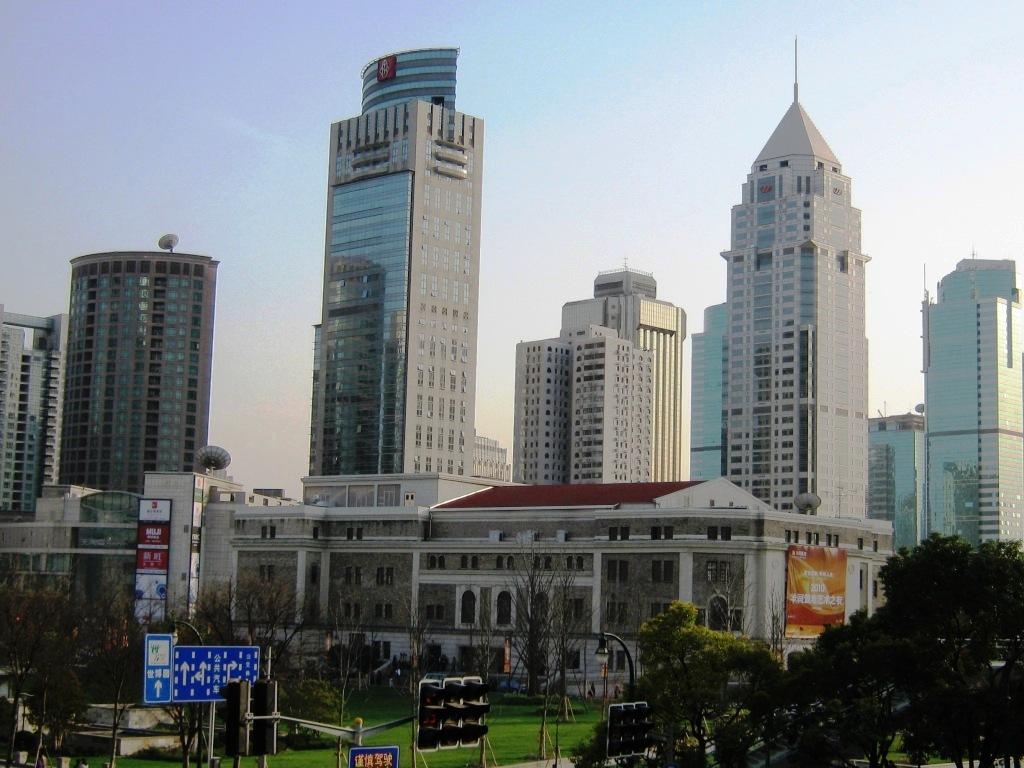 Шанхайский Концертный Зал