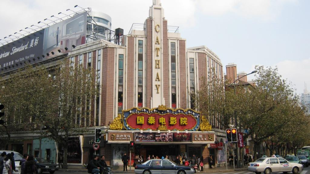 Построенный в 1932 году на оживленном перекрестке Huaihai Road и Madang Road Cathay Theatre в прошлом считался лучшим в городе кинотеатром
