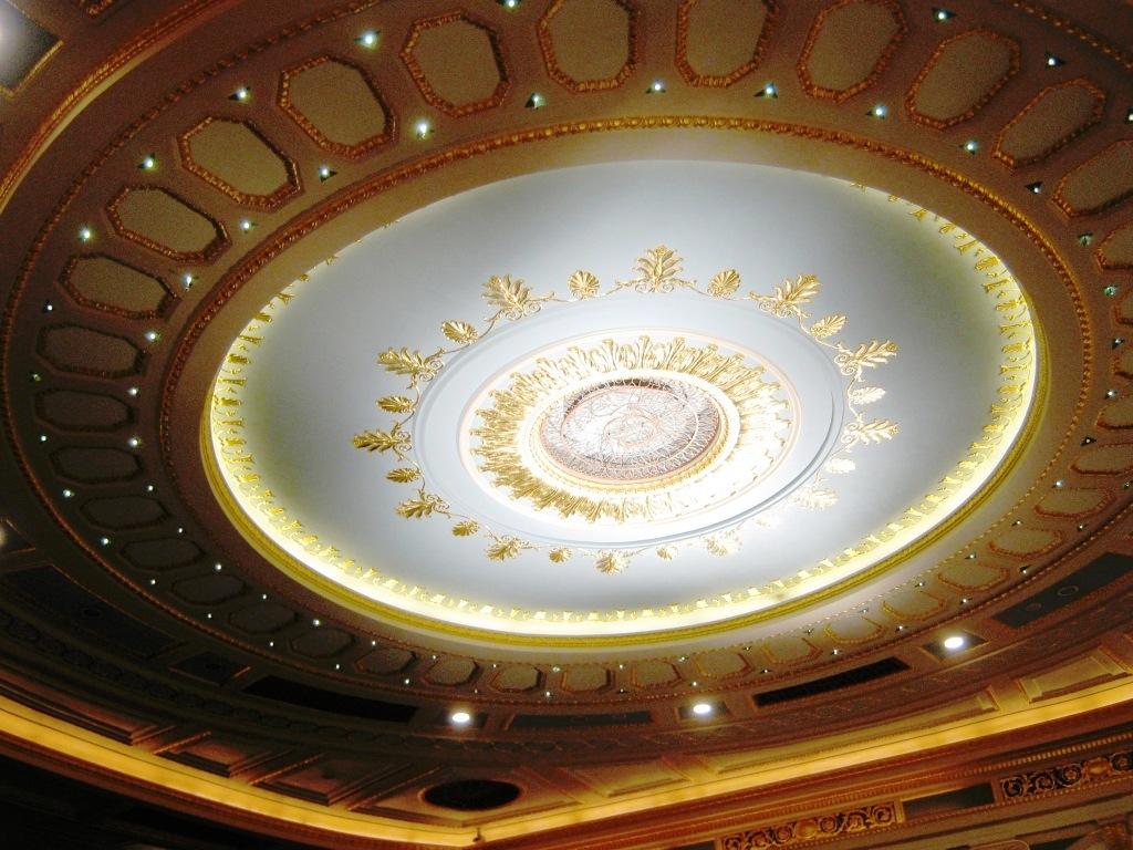 Шанхайский Концертный Зал Интерьер