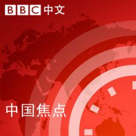 Интернет-ресурсы о Китае: подкасты