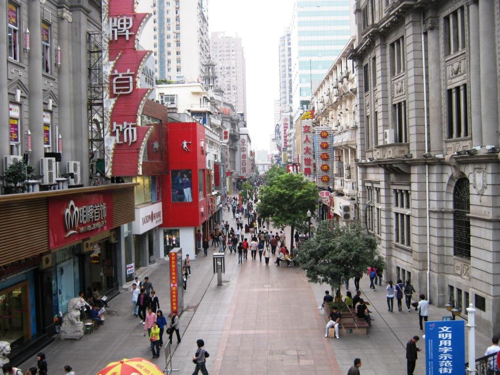 Центральная пешеходная улица Ухань