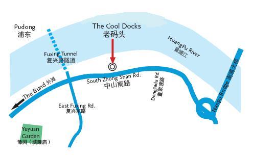 Местоположение нового торгово-развлекательного комплекса Cool Docks (老码头 Lao Ma Tou), который появился недавно на набережной реки Хуанпу, южнее Бунда, недалеко от Старого города