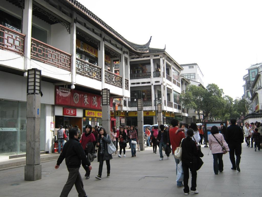 Исторический центр города Сучжоу