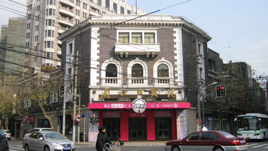 Lyceum Theatre в Шанхае