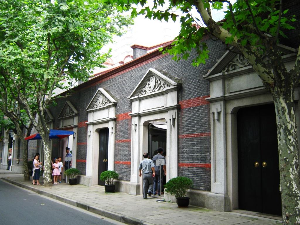Дом-музей Первого Национального Конгресса Компартии КНР