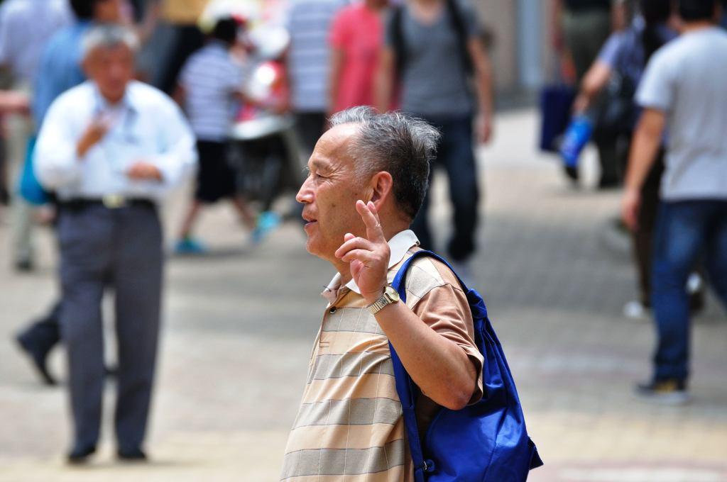 Шанхай в лицах