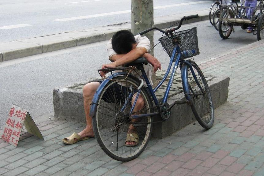 Спящие в Китае