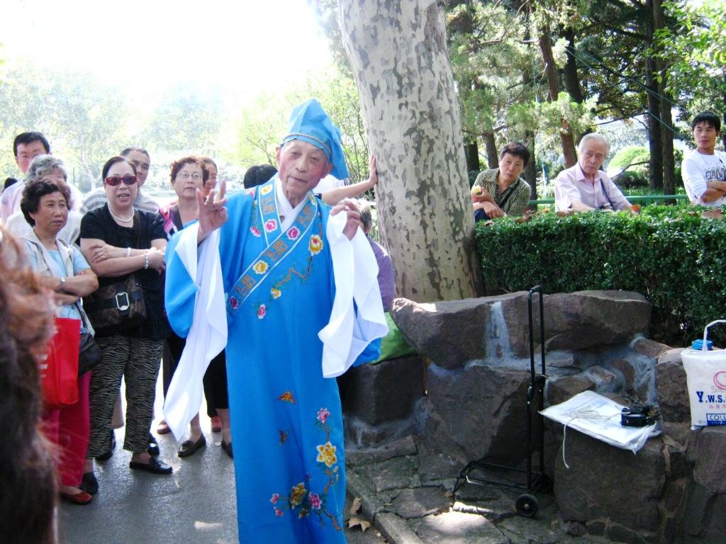 Театральные представления в парке имени Лу Синя в Шанхае