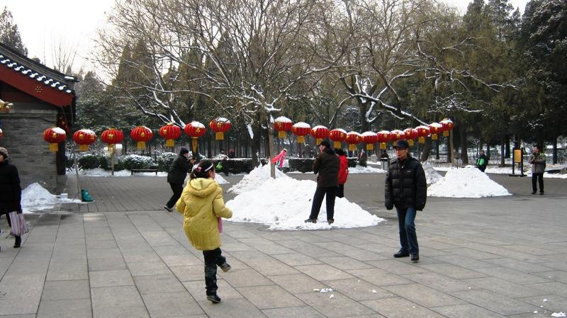 Jiànzi (毽子) – традиционная популярная игра в Азии
