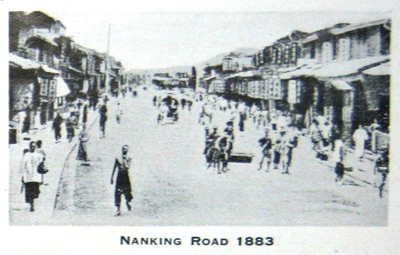 Nanjing Lu в 1883 году