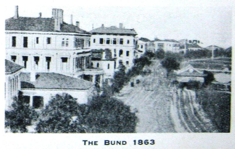 Набережная Вайтань в 1863 году