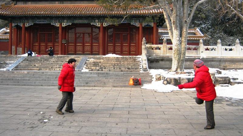 jiànqiú (毽球) – традиционная популярная игра в Азии