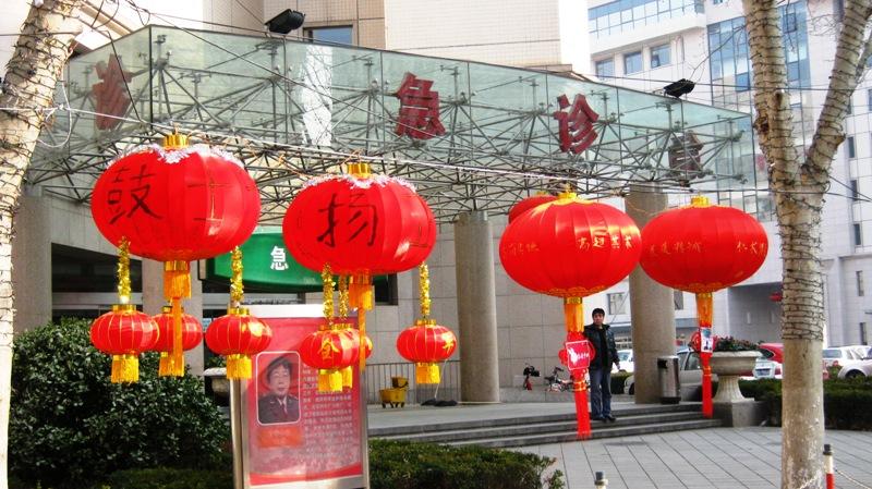 В дни Фестиваля город выглядит очень нарядно, развешанные кругом красные фонарики передают ощущение праздника. Кроме своей традиционной овальной формы фонарики делают в виде животных, фруктов, сказочных существ