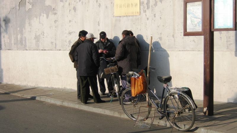 Зимний каток на озере Хоухай (后海) в Пекине