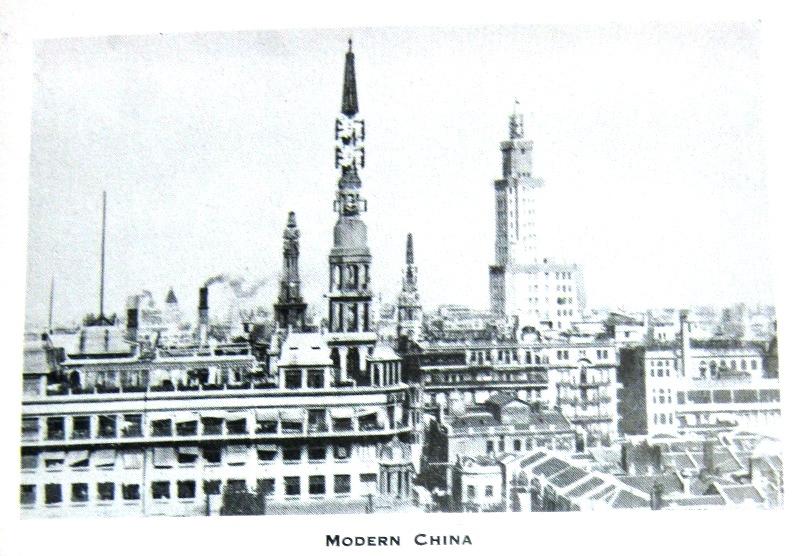 Шанхай в 19 веке