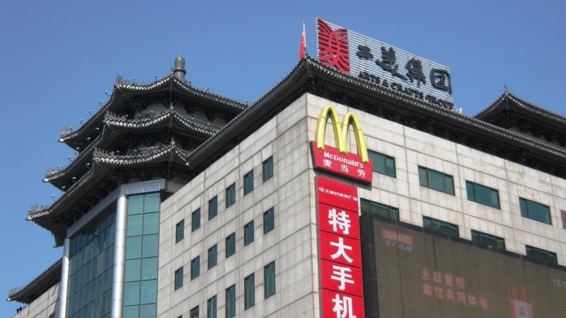 Улица Ванфуцзин王府井 – самая известная торговая улица в Пекине, иногда её называют «первая улица в Китае» - 中国第一街
