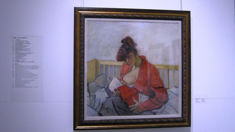 В одной из галерей я набрела на выставку российских художников. На стенде в аннотации было написано, что это редкая выставка с тех пор как Россия взяла под строгий контроль экспорт произведений искусств