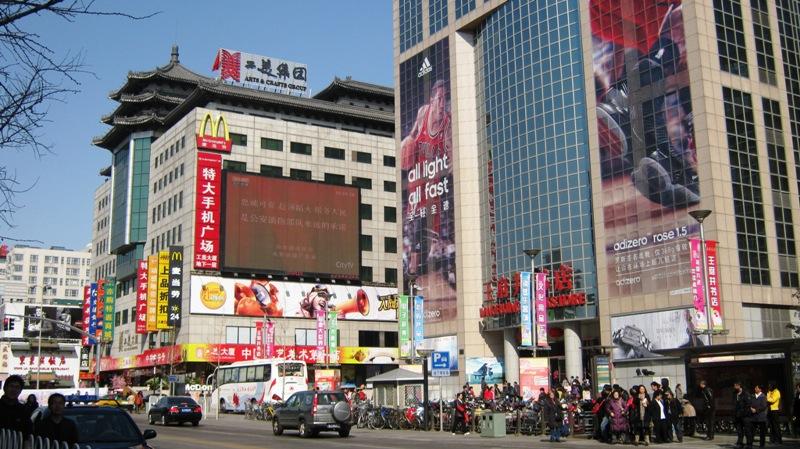 улица Ванфуцзин выглядит также как все остальные торгово-пешеходные улицы мира – магазины Nike и Adidas, Zara и непременно KFC и McDonalds