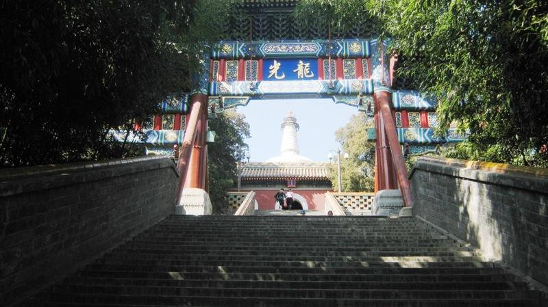 Парк Бэйхай (北海公园, Běihăi Gōngyuán) – императорский сад к северо-западу от Запретного Города в Пекине