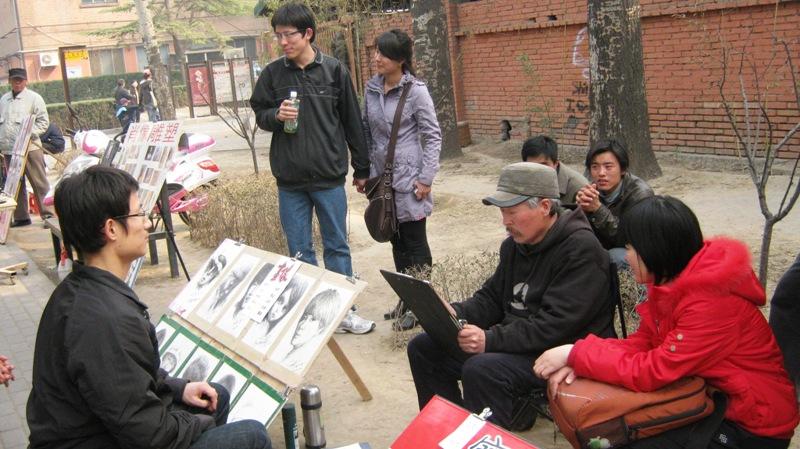 В настоящее время Зона Искусств 798 является самой известной арт-зоной в Пекине, охватывает площадь около одного кв. км. и насчитывает десятки различных арт-студий, галерей и выставочных залов
