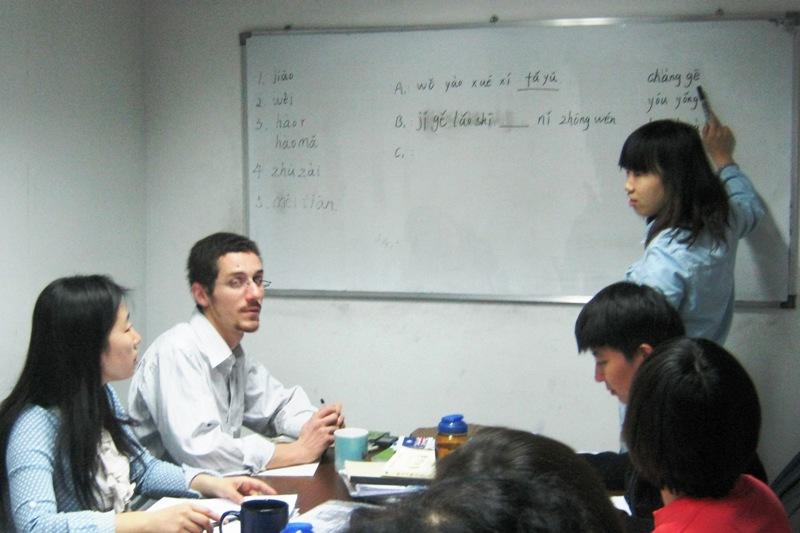 Школа Capital Mandarin приглашает волонтеров-студентов специально для тренировки новичков-преподавателей. Все преподаватели по очереди проводят урок со студентом-волонтером и после урока получают от него обратную связь