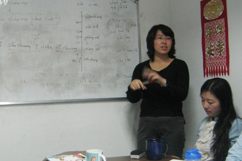директор Capital Mandarin Сэнди – профессиональный преподаватель китайского языка