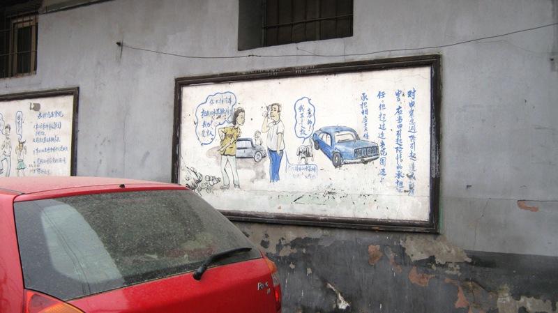 Старинные пекинские переулки – хутуны – важная часть исторического и культурного наследия китайской столицы