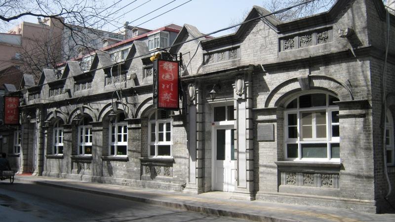 Dongjiaominxiang – это главная улица, которая проходит через весь Посольский квартал с запада на восток. Прогуливаясь по ней, Вы найдете здание госпиталя, отель, церковь, клуб, банки и почтовый офис