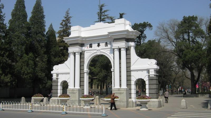 Университет Цинхуа основан в 1911 году и за время долгой истории существования на долю университета выпало немало передряг