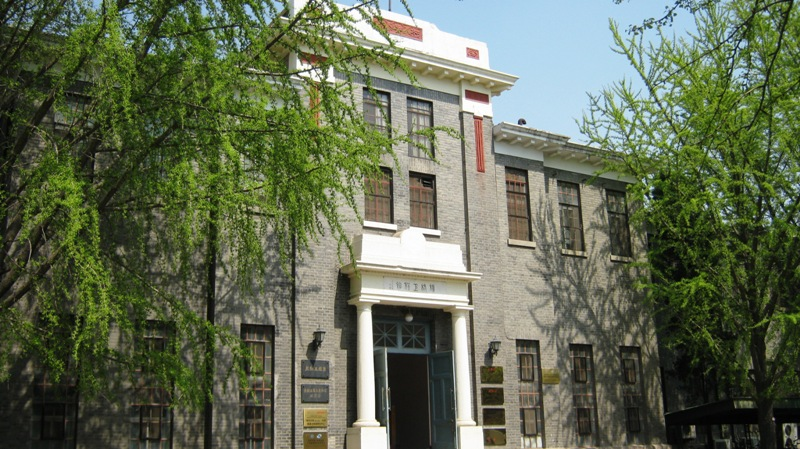Университет Цинхуа имеет авторитетнейший преподавательский состав и предлагает лучшие условия для обучения и проживания своим студентам