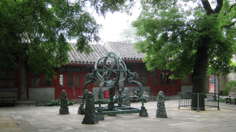 Старая башня Пекинской Обсерватории окружена приятным парком, где можно погулять и поглазеть на астрономические приборы того времени