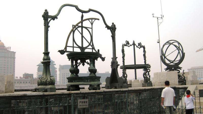 Собственно астрономическая площадка находится на каменной платформе высотой 15 м и представляет собою квадрат 40 на 40 м. Эта каменная башня является сохранившейся частью крепостной стены времён династии Мин, которая тогда окружала город