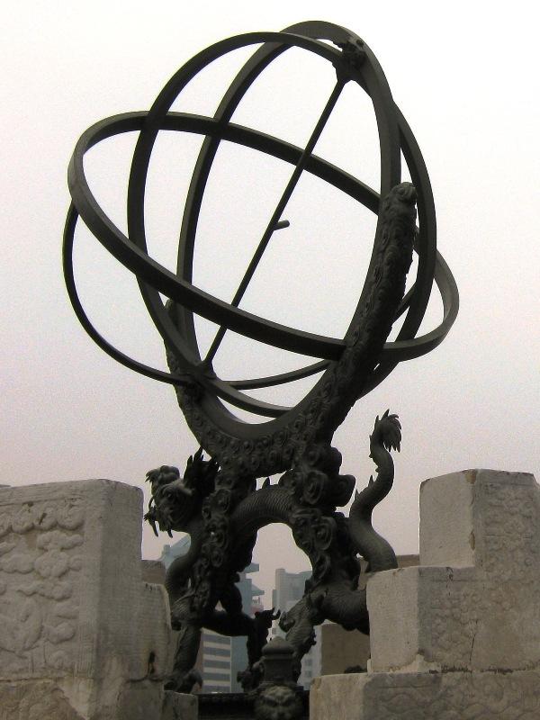 Старая пекинская обсерватория (北京古观象台, пиньинь Běijīng gǔ guānxiàngtái) когда-то содержала революционные для своего времени астрономические инструменты для наблюдения за планетами и звездами