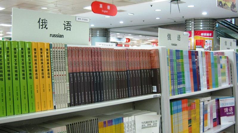 Fuzhou Road – на этой улице в Шанхае сосредоточены все книжные магазины. Станция метро Nanjing Road East (линия 2), затем около 10 минут пешком