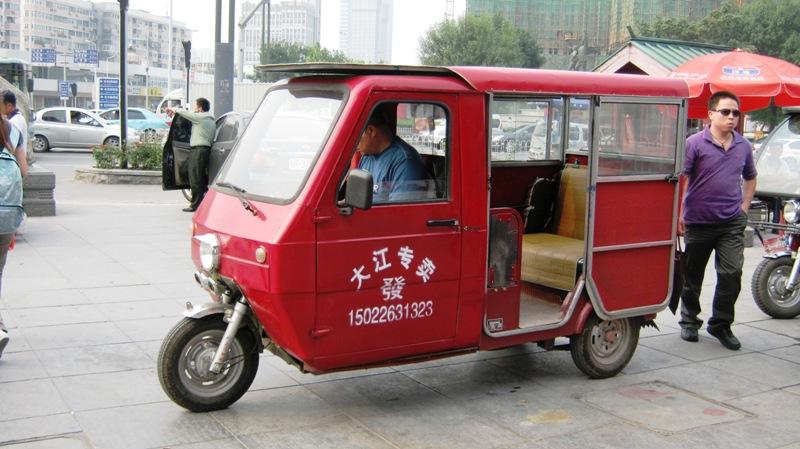 местное средство транспорта, подходит для небольших расстояний