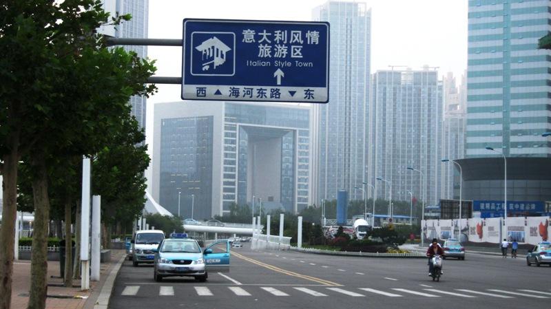 Пробок на улице почти нет, даже утром в час пик. Такси много и они неожиданно легко соглашаются отвезти Вас куда хотите – непривычно после Пекина!