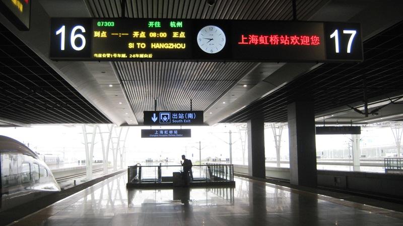 Скоростные поезда под литерой «G» ходят из Шанхая (Shanghai Hongqiao Railway Station) в Ханчжоу ежедневно