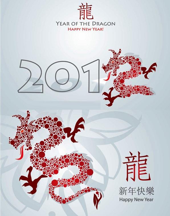 Компания Порталчайна.ру поздравляет всех студентов и просто интересующихся Китаем с китайским Новым Годом, который по китайскому лунному календарю приходится на 23 января 2012 года